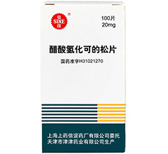 醋酸氢化可的松片