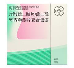 戊酸雌二醇片/雌二醇环丙孕酮片复合包装