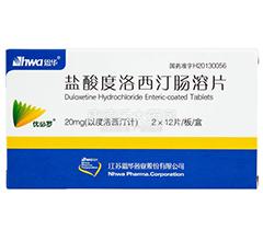 盐酸度洛西汀肠溶片
