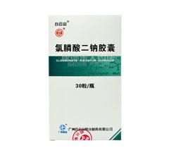 氯膦酸二钠胶囊(德维)