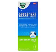 息可舒盐酸氨溴索口服溶液(无糖型)