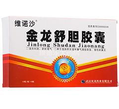 胆囊炎症状吃什么药_治疗胆囊炎的特效药是什么???-治疗胆囊炎最好的药是什么