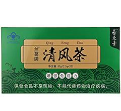 兰葛牌清风茶