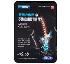 医用冷敷贴Ⅰ型(颈肩腰腿型)
